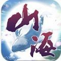 大荒山海传手游官网最新版下载 v1.0