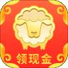 羊毛社app