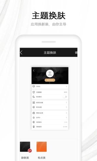 黑阅书吧安卓版app软件图3: