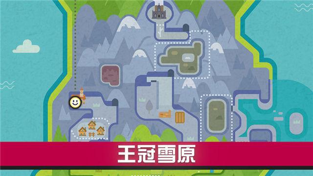 口袋妖怪剑盾DLC冠之雪原攻略 DLC冠之雪原神兽图鉴[多图]图片1