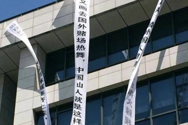崩坏3国际服事件不处理? 玩家愤怒了,米哈游某游戏所在的大楼被玩家挂上竖幅[多图]图片1