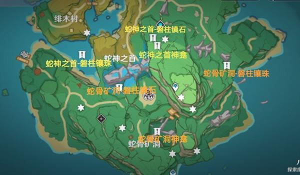 原神修复镇物攻略大全 修复镇物任务流程详解[多图]图片3