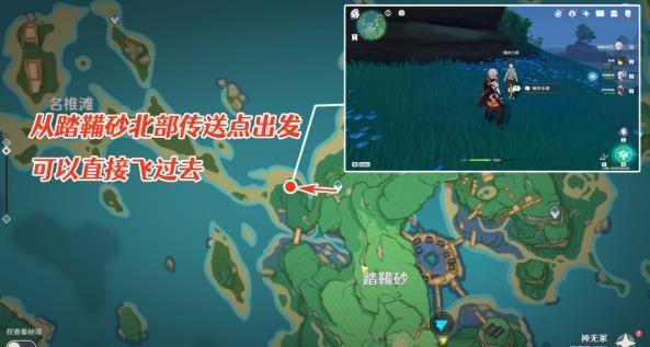 原神鲸井小弟手鞠在哪 鲸井小弟蛇神之首位置总汇[多图]图片2