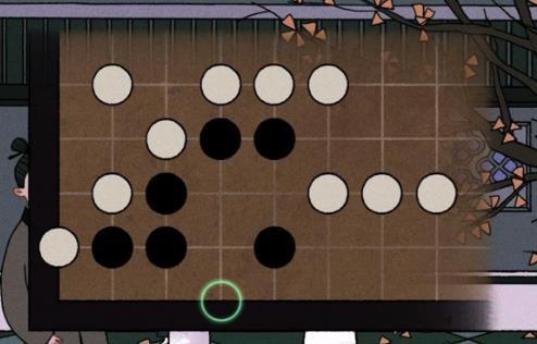 古镜记游戏结局攻略大全:字谜、围棋通关流程总汇[多图]图片8