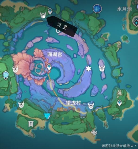 原神占卜第二天攻略:南方洞窟及特殊标记在哪[多图]图片8