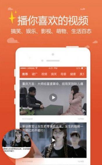 棉花糖快讯app官方下载图1: