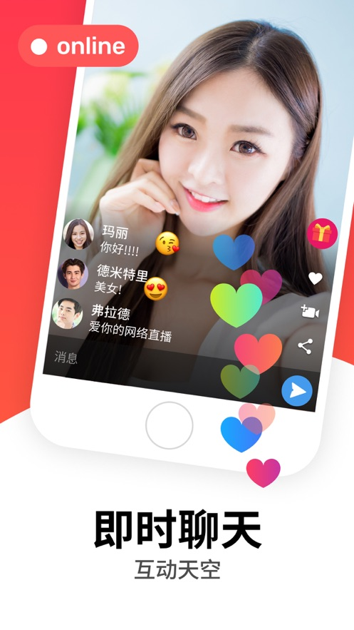 Love爱爱app官方下载图1: