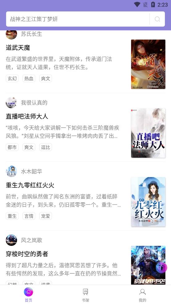 绿ma小说 小说100免费阅读下载图3: