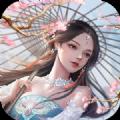 聊斋奇缘手游官网正式版 v2.0.6