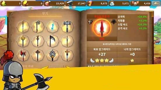 捕获红发娘汉化安卓版游戏图2: