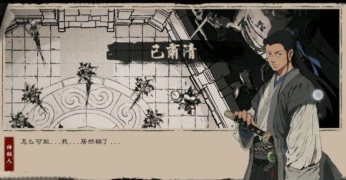 末刀手游招式攻略 所有角色彩蛋及技巧详解[视频][多图]图片2