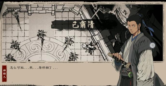 末刀手游招式攻略 所有角色彩蛋及技巧详解[多图]