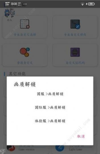 eatachicken超广角最新版软件下载图1: