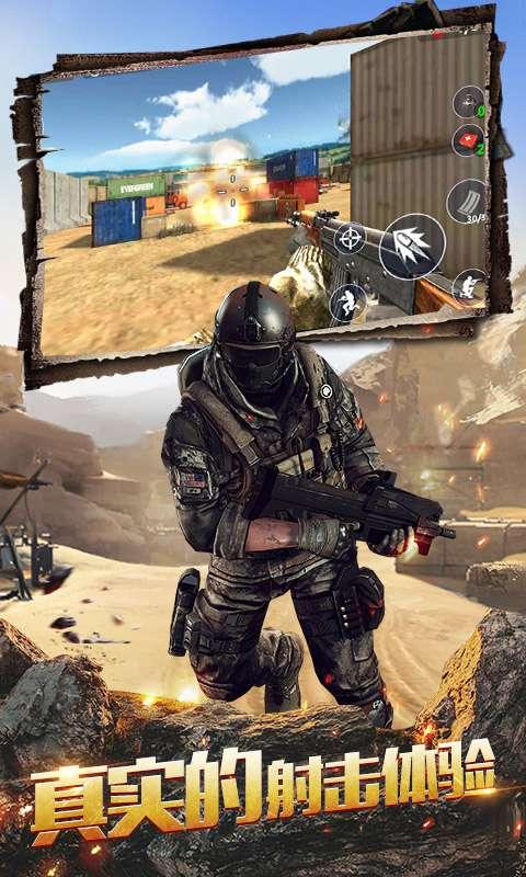 抗战从雪豹开始崛起官方最新版游戏图3: