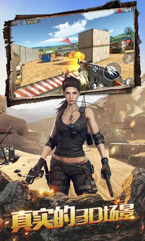 抗战从雪豹开始崛起官方最新版游戏图1: