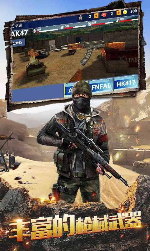 抗战从雪豹开始崛起官方最新版游戏图片1