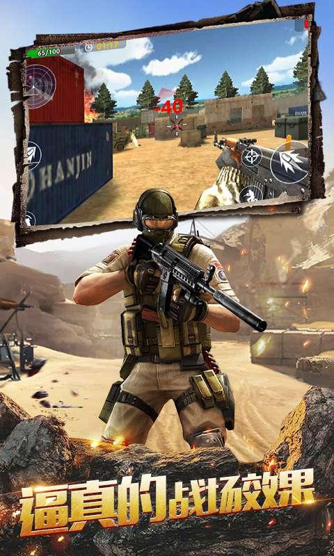 抗战从雪豹开始崛起官方最新版游戏图2:
