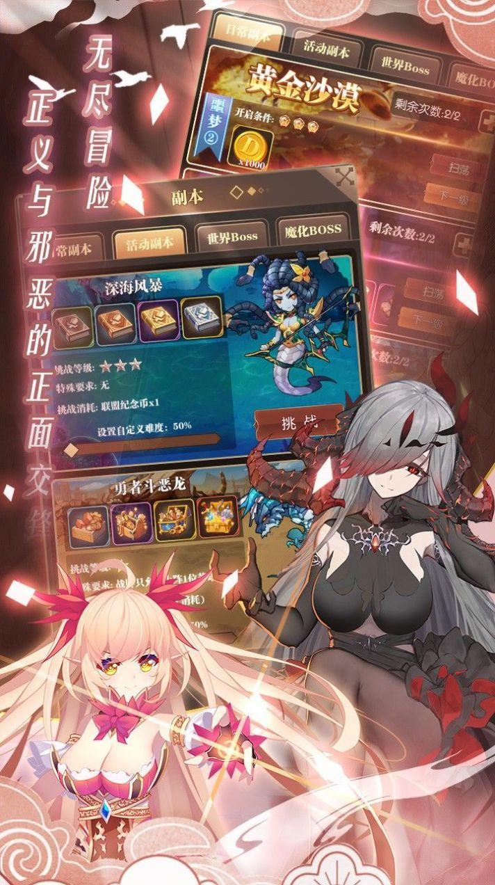 境界触发者第二季樱花中文最新版游戏图片1
