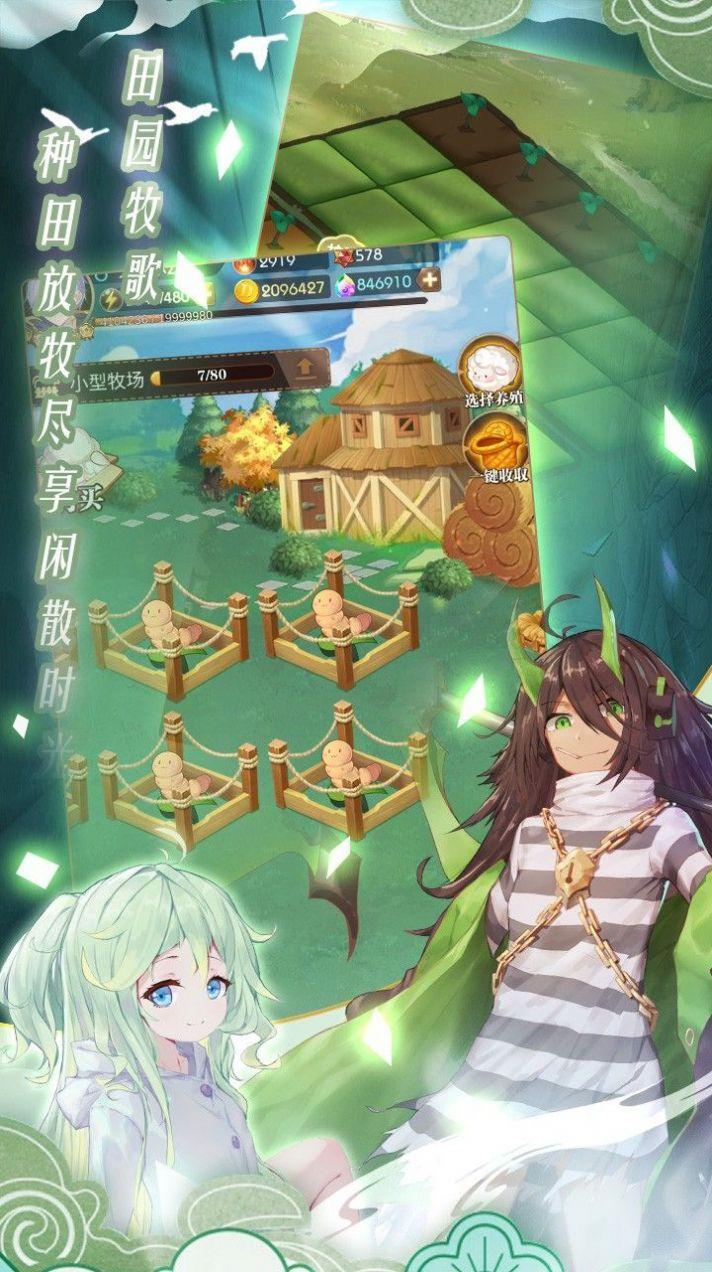 境界触发者第二季樱花中文最新版游戏图3: