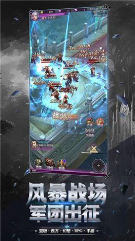 暗夜博士莫比亚斯中文最新版游戏图2: