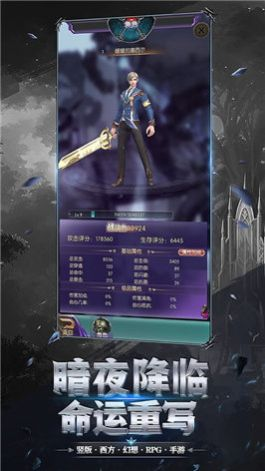 暗夜博士莫比亚斯中文最新版游戏图3: