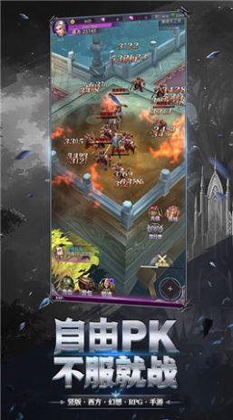 暗夜博士莫比亚斯中文最新版游戏图片1