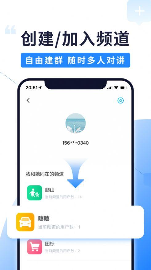 北斗智寻定位官网app下载图3: