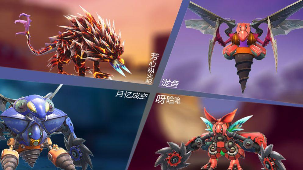 怪物事变樱花中文版最新游戏图1: