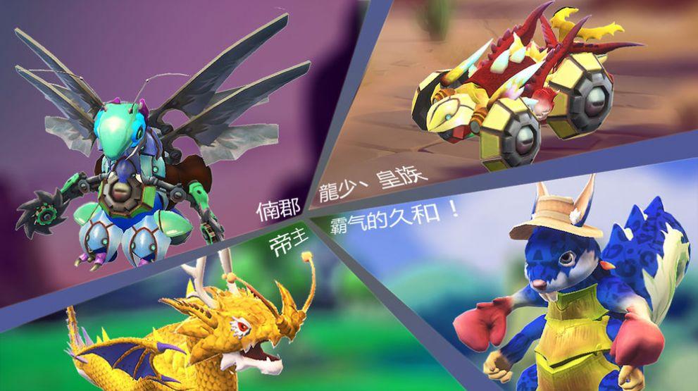 怪物事变樱花中文版最新游戏图2:
