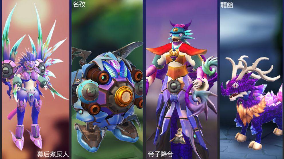 怪物事变樱花中文版最新游戏图片1
