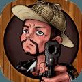 我是侦探家免费完整版游戏 v1.0
