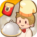 厨神小当家2中文版