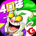 一元手游作妖计兑换码最新官网下载 v5.5.0