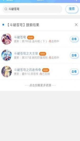 lezhin汉化版官网网页入口通道链接图1: