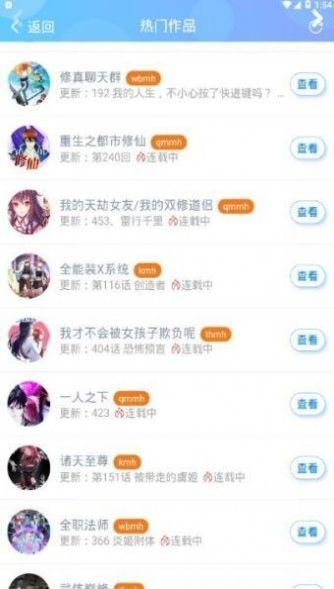 lezhin汉化版官网网页入口通道链接图片1