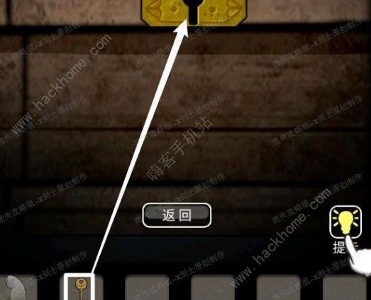 山村老屋3之守墓人第二章攻略 第二章图文通关教程[视频][多图]图片1