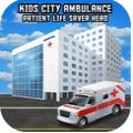 高速公路救援模拟器游戏下载安卓版 v1.0
