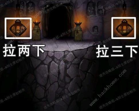 山村老屋3之守墓人第一章攻略 第一章剧情通关教程[视频][多图]图片2