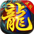 神武单职业传奇手游官网版 v1.0