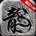 雄霸战神手游官网正式版 v1.0