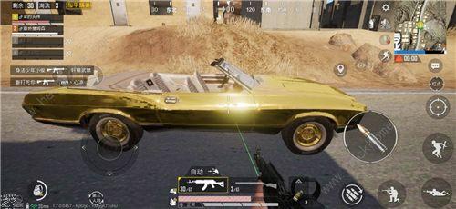 和平精英沙漠地图豪宅车库在哪 沙漠豪宅车库刷新点详解[视频][多图]图片1