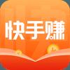 快手粉条app官网手机版 v1.0