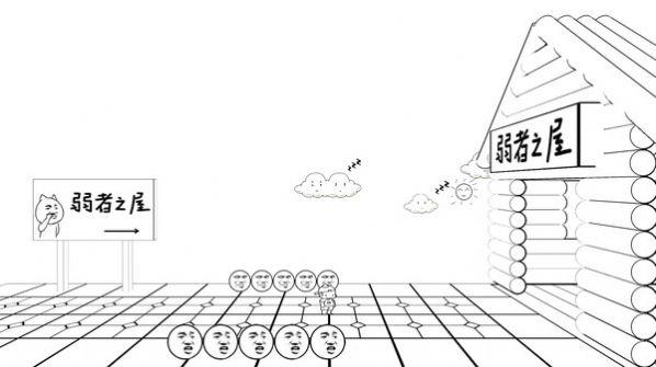麦斯历险记全部关卡攻略手机版中文版下载图2: