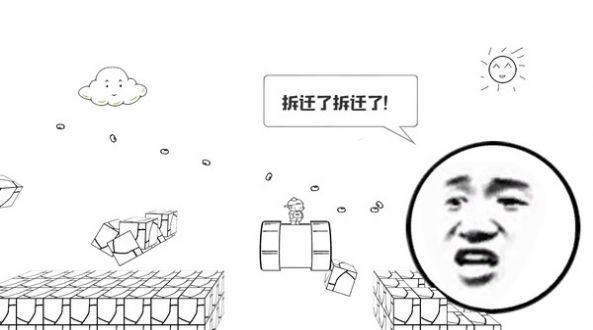 麦斯历险记全部关卡攻略手机版中文版下载图3: