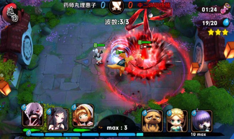leap of love游戏中文安卓版图3:
