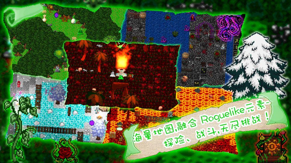 恶魔追猎者Devil Slayer安卓汉化版游戏下载图2: