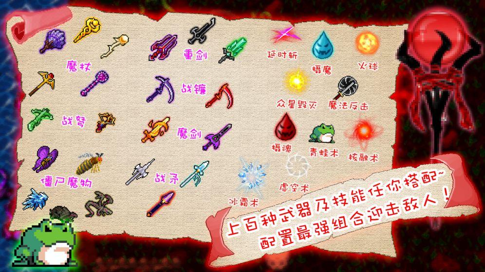 恶魔追猎者Devil Slayer安卓汉化版游戏下载图1: