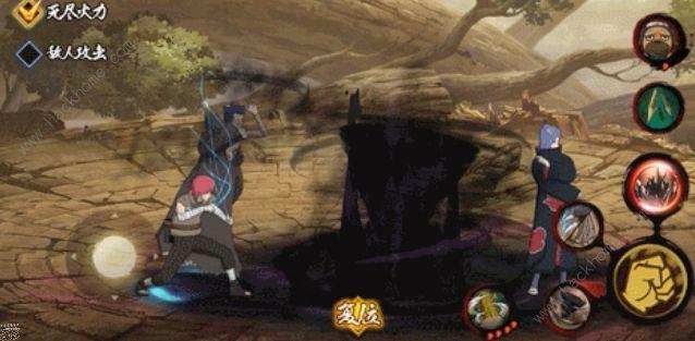 火影忍者手游蝎晓创生技能怎么加 蝎晓创生技能属性及上线时间[视频][多图]图片2