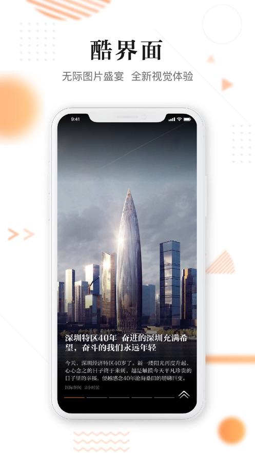 """2020郑州""""最温暖的政务服务新体验""""评选活动投票入口地址图片2"""