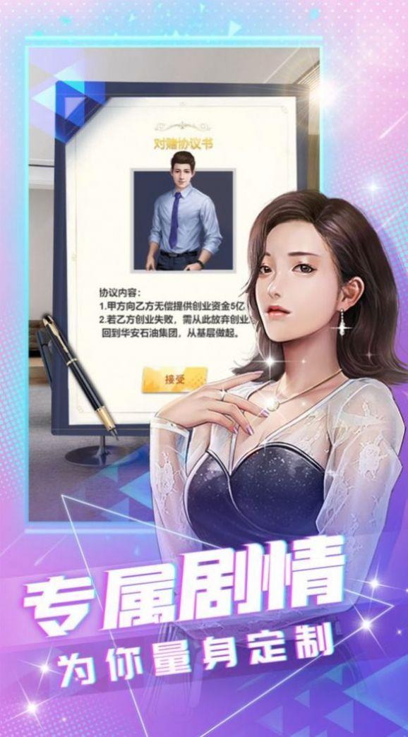 德云签到十年相声满级小师叔官方最新版游戏图3: